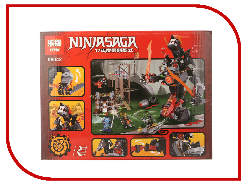 Конструктор Lepin Ninjasaga Железные удары судьбы 704 дет. 06042 конструктор lepin cities тяжелый бур для горных работ 329 дет 02101