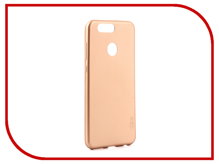 Аксессуар Чехол Huawei Honor 2 Plus X-Level Guardian Series Gold 2828-082 spinderella level 2