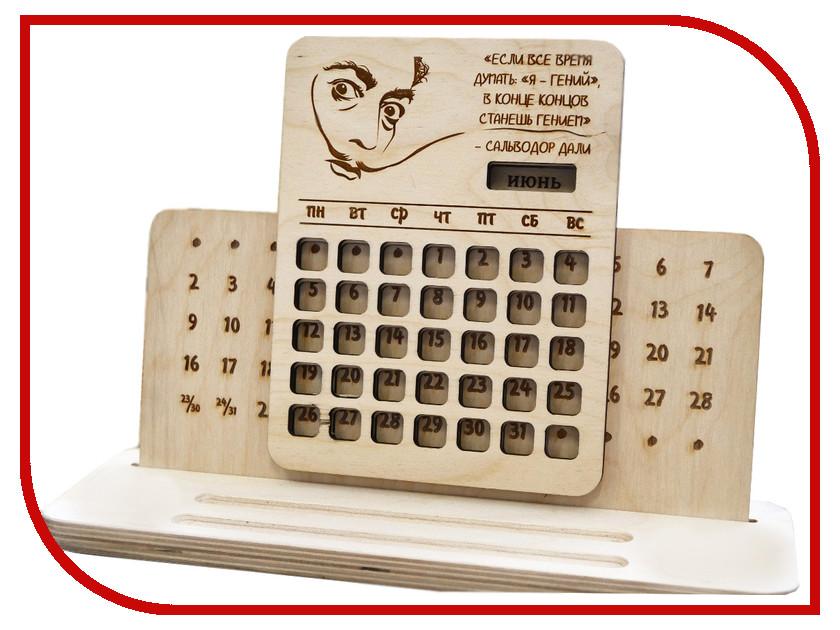 Настольный вечный календарь Эйфорд Сальвадор Дали дали сальвадор дневник одного гения