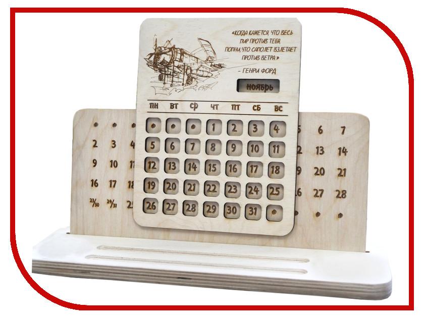 Настольный вечный календарь Эйфорд Самолет