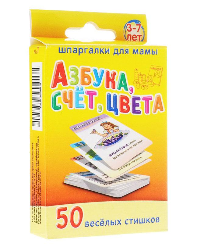 Настольная игра Шпаргалки для мамы Азбука, счет, цвета 3-7 лет