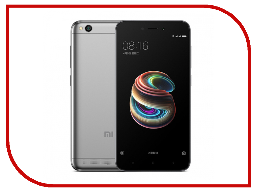Сотовый телефон Xiaomi Redmi 5A 16GB