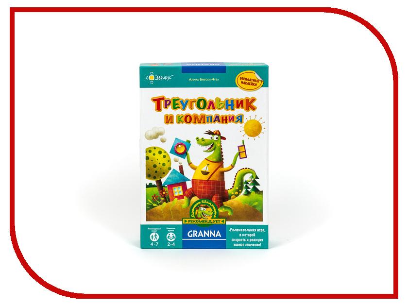 Настольная игра Эврикус Треугольник и компания PG-17005 настольная игра эврикус треугольник и компания pg 17005