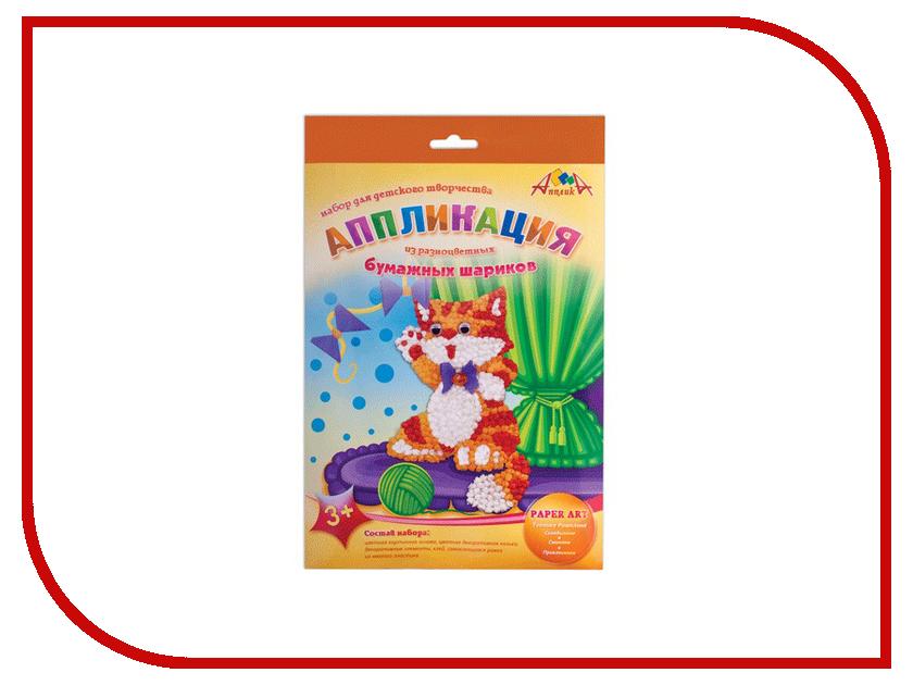 Набор Апплика Аппликация из разноцветных бумажных шариков C1843