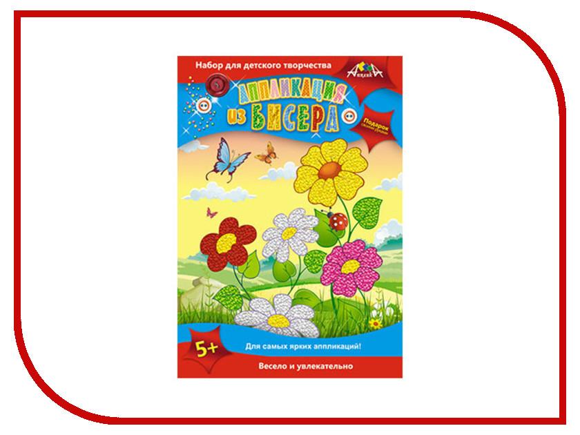 Набор Апплика Аппликация из бисера Цветы C2428-11