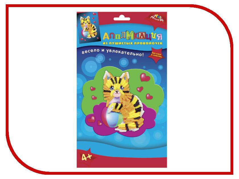 Набор Апплика Аппликация из пушистых проволочек Кошка C2614-03