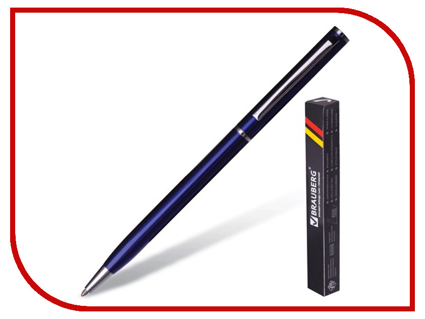 Ручка шариковая Brauberg Delicate Blue-Silver 141400