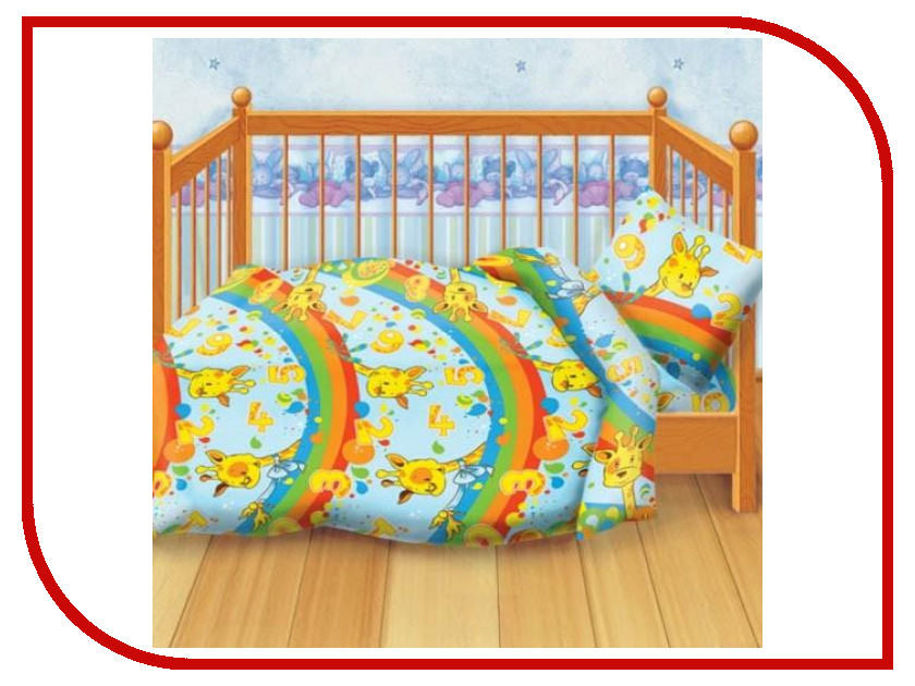 Постельное белье Кошки-мышки Веселый счет КДКм-1 8359-1 Комплект 1.5 спальный Бязь кошки мышки детский комплект малыши кошки мышки