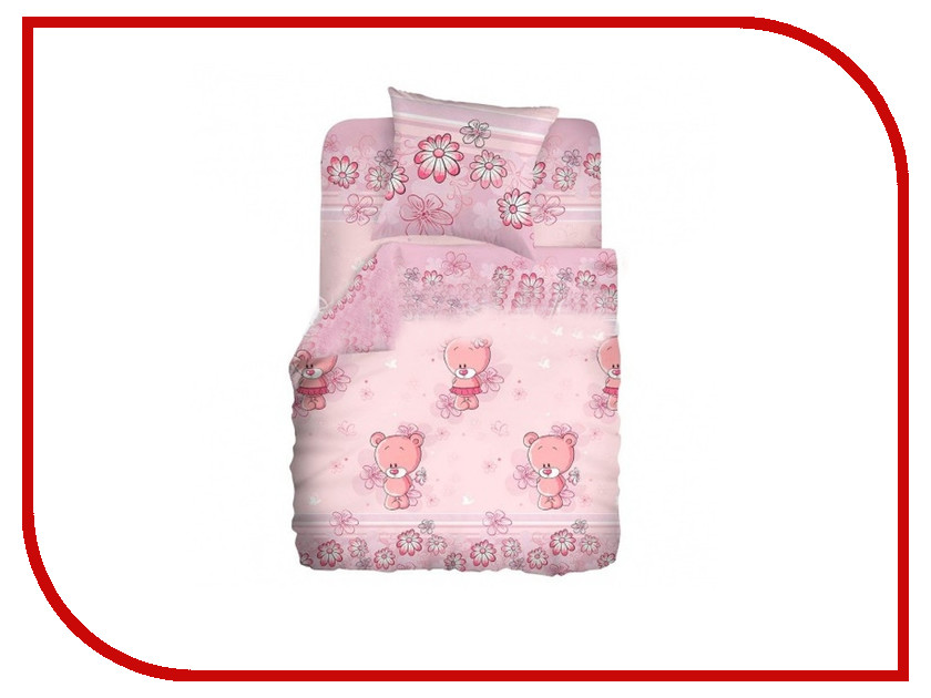 Постельное белье Кошки-мышки Мишутки КДКм-1 8350-2 Комплект 1.5 спальный Бязь