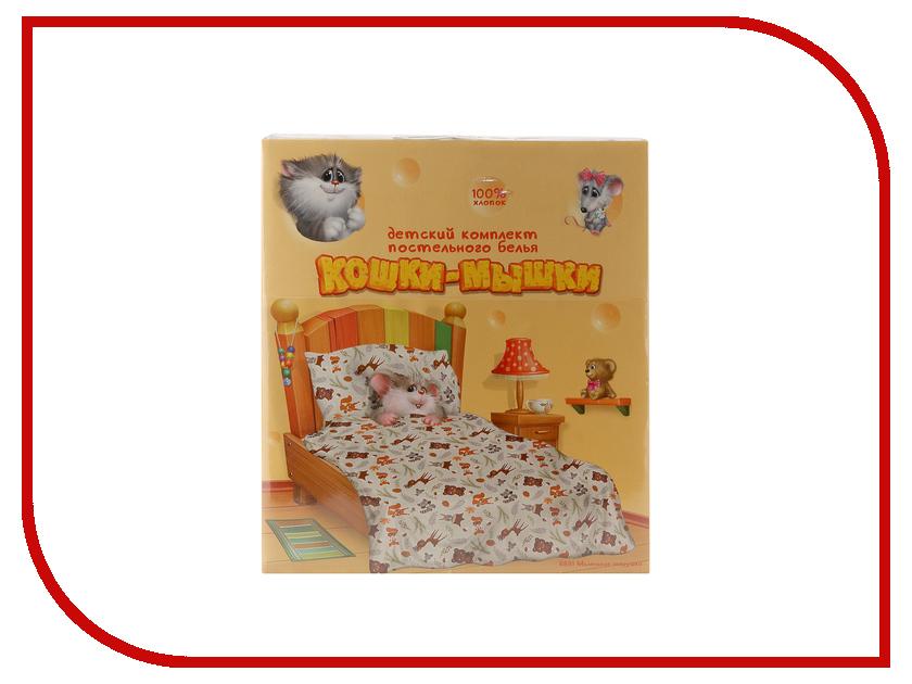 Постельное белье Кошки-мышки Маленькие зверушки 8881-1 Комплект 1.5 спальный Бязь