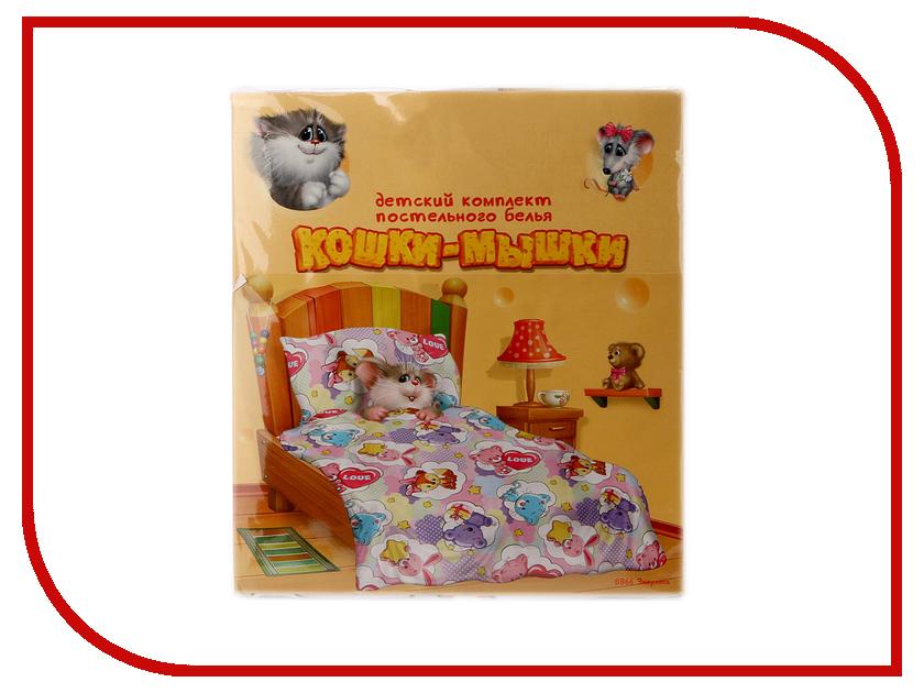 Постельное белье Кошки-мышки Зверята 8866-1 Комплект 1.5 спальный Бязь кошки мышки детский комплект малыши кошки мышки
