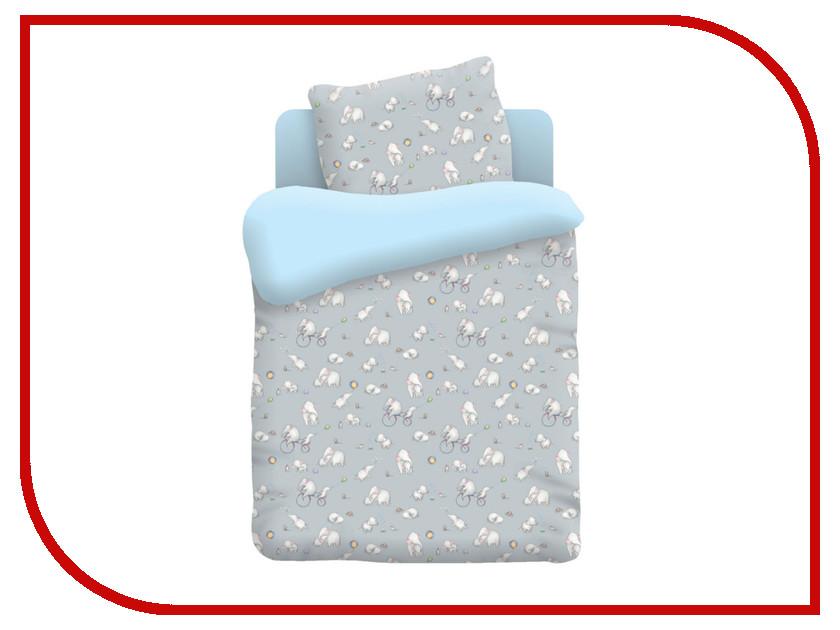 Постельное белье Непоседа Слоники 8955-1 Комплект 1.5 спальный Поплин Light Blue непоседа комплект дорога 1 5 спальный союзмультфильм непоседа