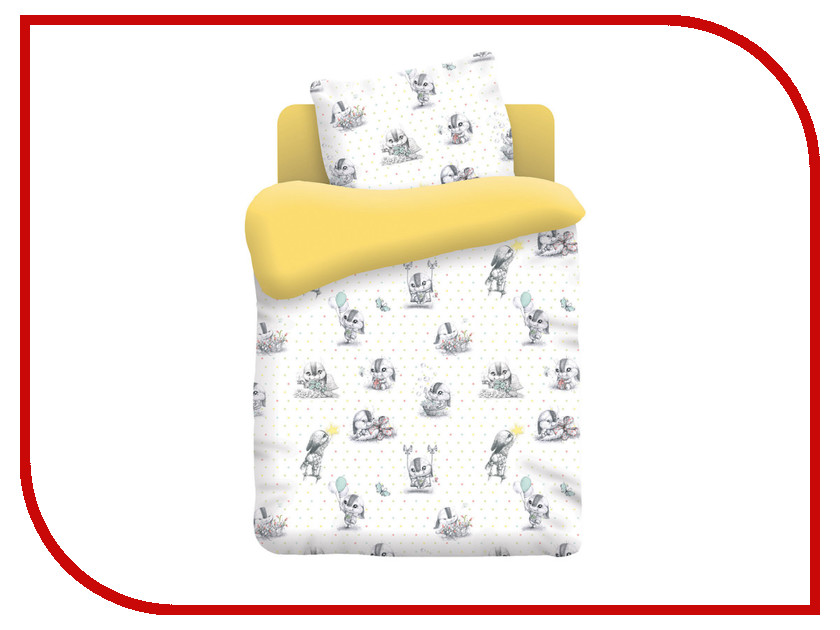 Постельное белье Непоседа Зайчата КДН-1 8816 Комплект 1.5 спальный Бязь Yellow непоседа постельное белье ёжики 3 пред бязь непоседа