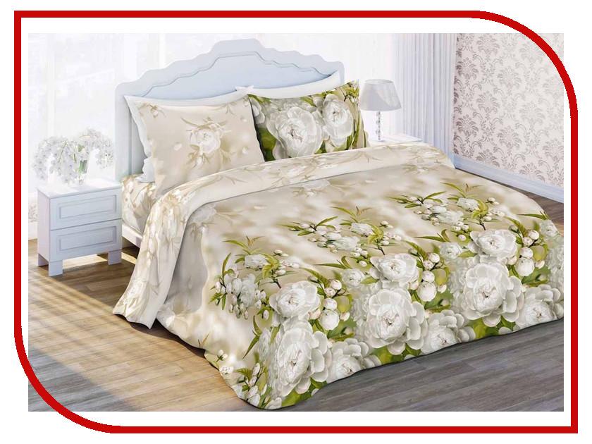 Постельное белье Любимый дом Яблоневый Цвет 6321 вид 1 Комплект Евро Бязь любимый дом н70х70 моника