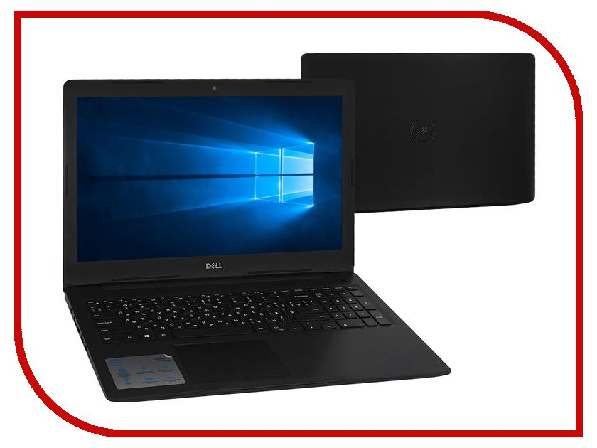 Ноутбук Dell Inspiron 5570 5570-5617 (Intel Core i3-6006U 2.0 GHz/4096Mb/256Gb SSD/DVD-RW/AMD Radeon 530/Wi-Fi/Bluetooth/Cam/15.6/1920x1080/Windows 10 64-bit) dell inspiron 3558