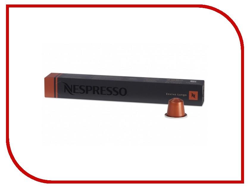 Капсулы Nespresso Envivo Lungo 10шт 7654.50
