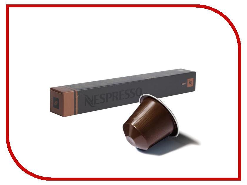 Капсулы Nespresso Cosi 10шт 7642.50