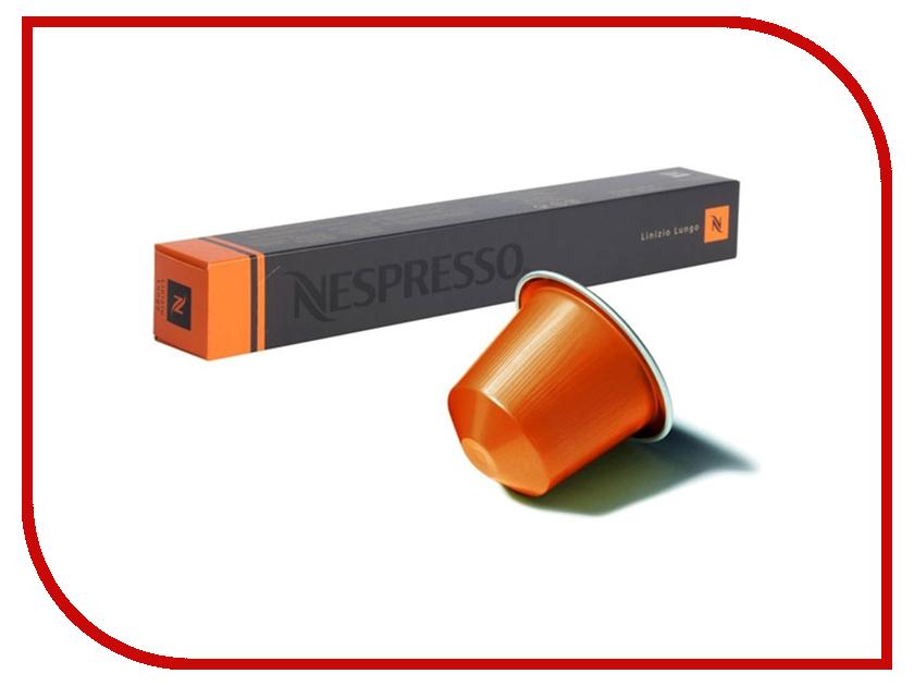 Капсулы Nespresso Linizio Lungo 10шт 7622.50