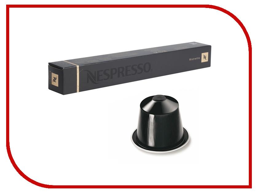 Капсулы Nespresso Ristretto 10шт 7704.50