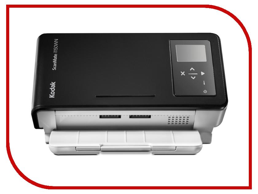 Сканер Kodak ScanMate i1150WN 1131176 сканер kodak scanmate i1150 1664390