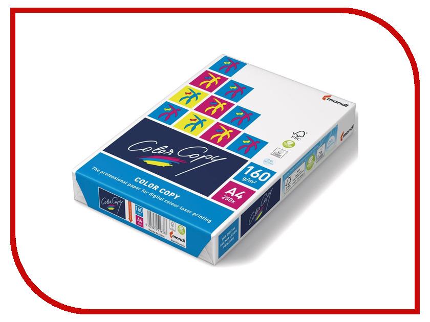 Бумага Color Copy A4 160g/m2 250 листов 110348