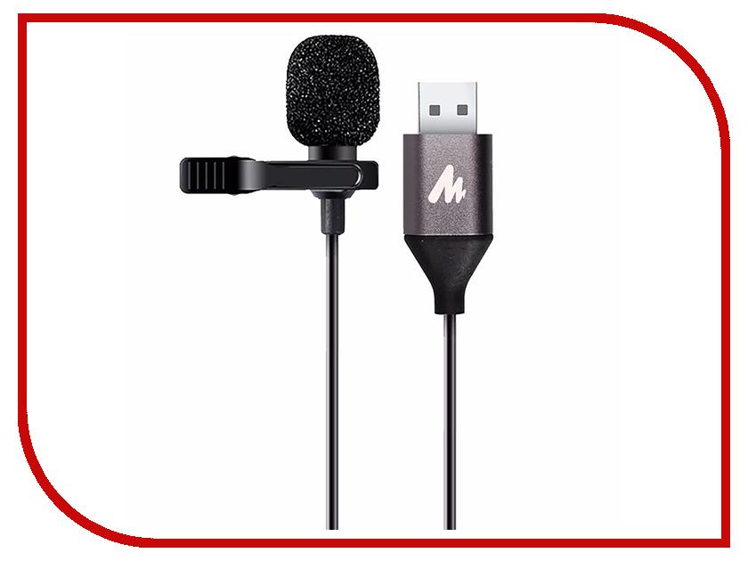 Микрофон MAONO AU-410 USB микрофон blue microphones yeti usb