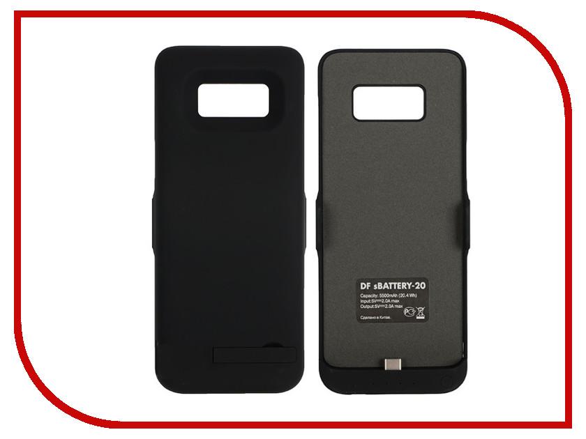 Аксессуар Чехол-аккумулятор для Samsung Galaxy S8 DF sBattery-20 5500mAh Black внешний аккумулятор samsung eb pn930csrgru 10200mah серый