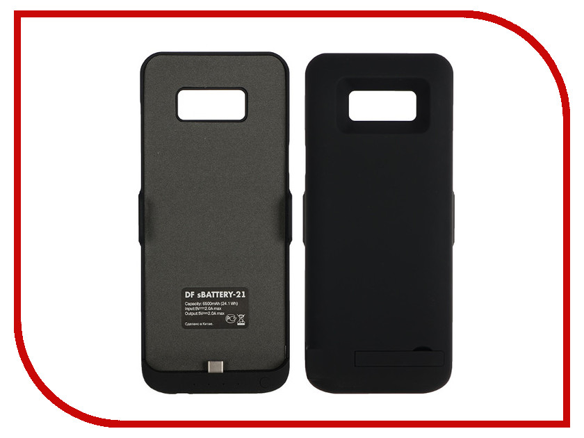 Аксессуар Чехол-аккумулятор для Samsung Galaxy Plus DF sBattery-21 6500mAh Black аксессуар чехол для nokia 7 plus df nkflip 05