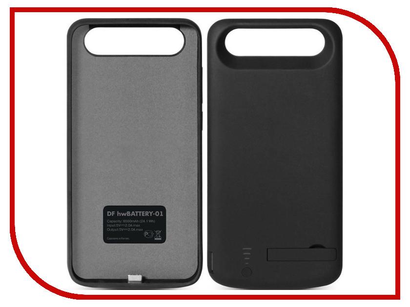 Аксессуар Чехол-аккумулятор для Huawei Honor 9 DF hwBattery-01 6500mAh Black аксессуар аккумулятор lenovo bl210 partner 2000mah пр034367