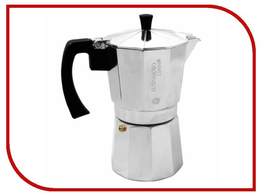 Кофеварка Hatamoto ALK-6CUP