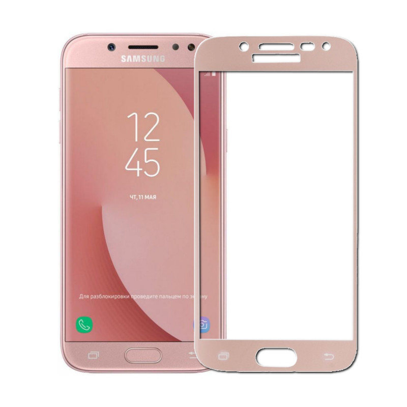 Аксессуар Защитное стекло Mobius 3D Full Cover для Samsung Galaxy J5 2017 Pink garland hamlin a son of the middle border