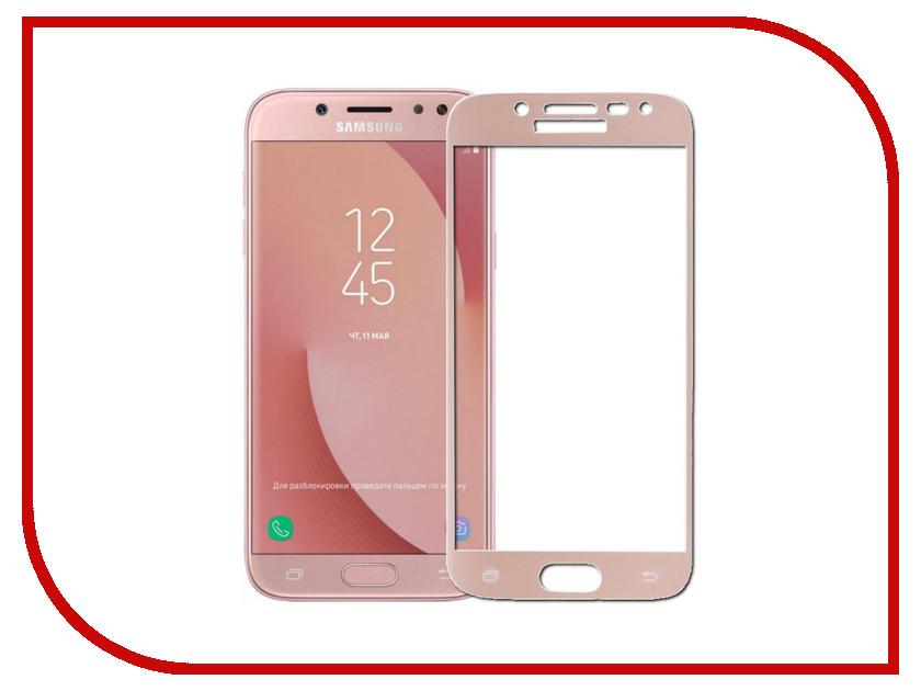 Аксессуар Защитное стекло Samsung Galaxy J7 2017 Mobius 3D Full Cover Pink