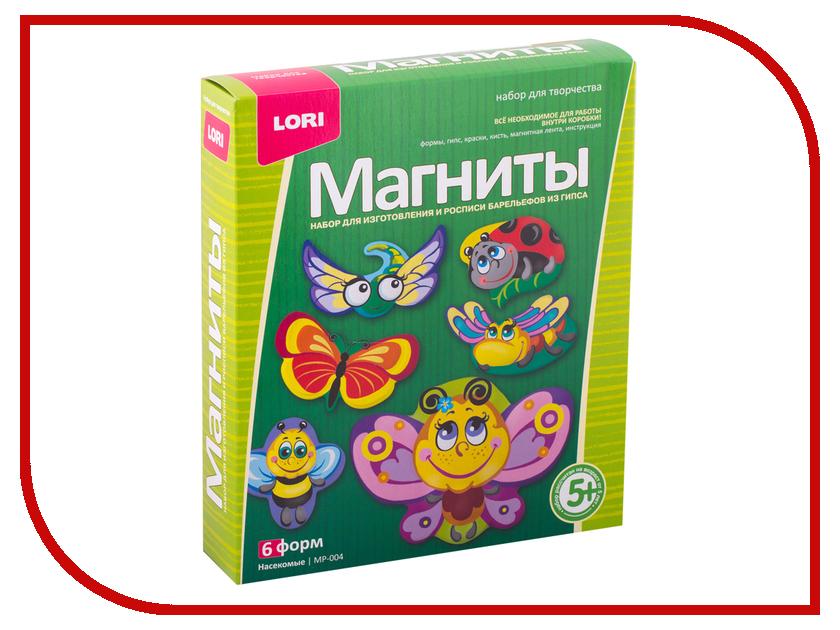 Набор Lori Насекомые МР-004