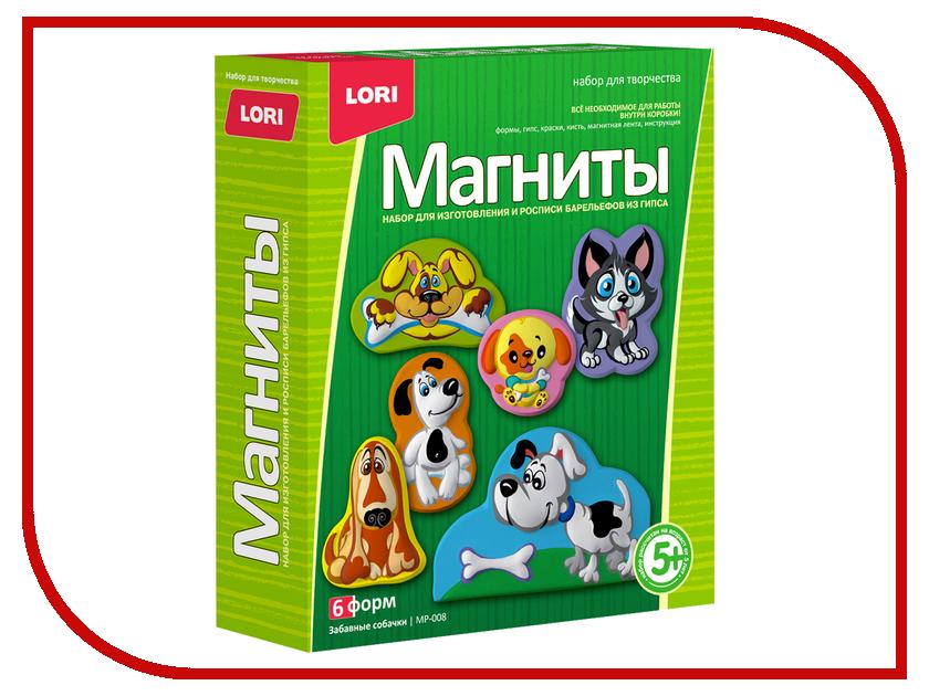 Lori Забавные собачки МР-008 гладкоствольное ружье мр 155 екатеринбург