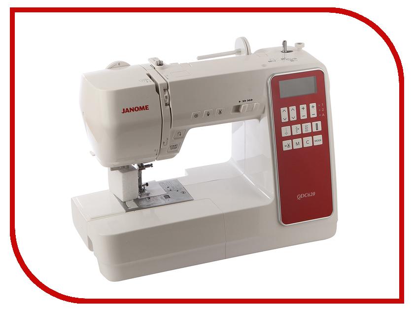 Швейная машинка Janome QDC 620 White-Red швейная машинка janome sew mini deluxe