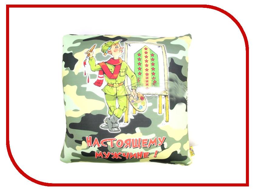 Игрушка антистресс Штучки к которым тянутся ручки Армейский юмор Художник Green 15асп21ив-11 игрушка антистресс штучки к которым тянутся ручки ягодки 16асп10ив