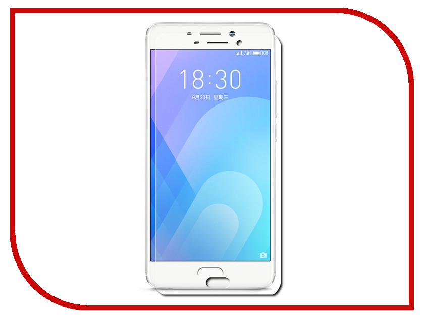 Аксессуар Защитное стекло Meizu M6 Note Svekla ZS-SVMZM6NOTE аксессуар защитное стекло svekla для apple iphone 6 6s plus svekla 0 26mm zs svap6 6splus