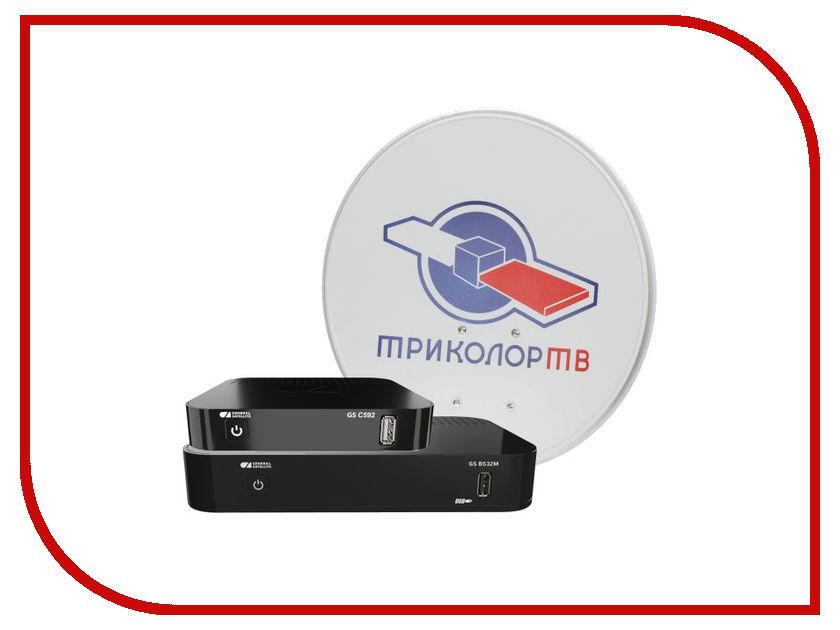 Комплект спутникового телевидения Триколор ТВ GS B532M + GS C592 Европа Black 046/91/00048954