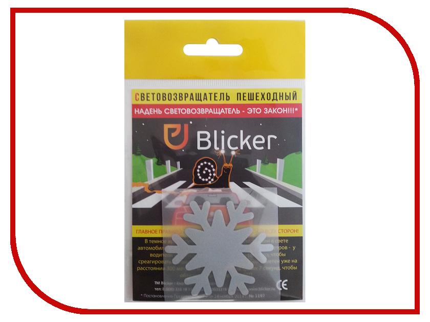 Светоотражатель Blicker Снежинка 60x60mm Термонаклейка Silver т012 волшебная снежинка
