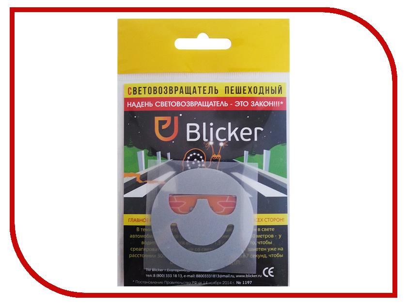 Светоотражатель Blicker Смайлик 60x60mm Термонаклейка Silver т011