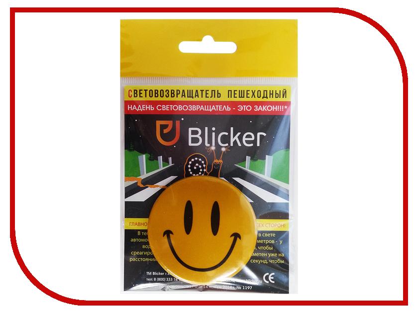 Светоотражатель Blicker Смайлик 56mm Значок Yellow zb006