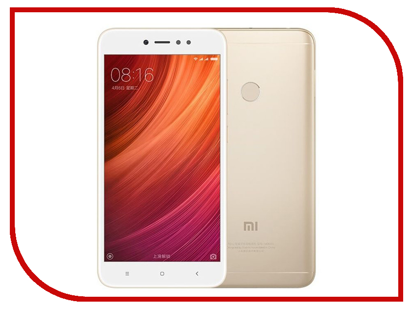 Zakazat.ru: Сотовый телефон Xiaomi Redmi Note 5A Prime 4Gb RAM 64Gb Gold