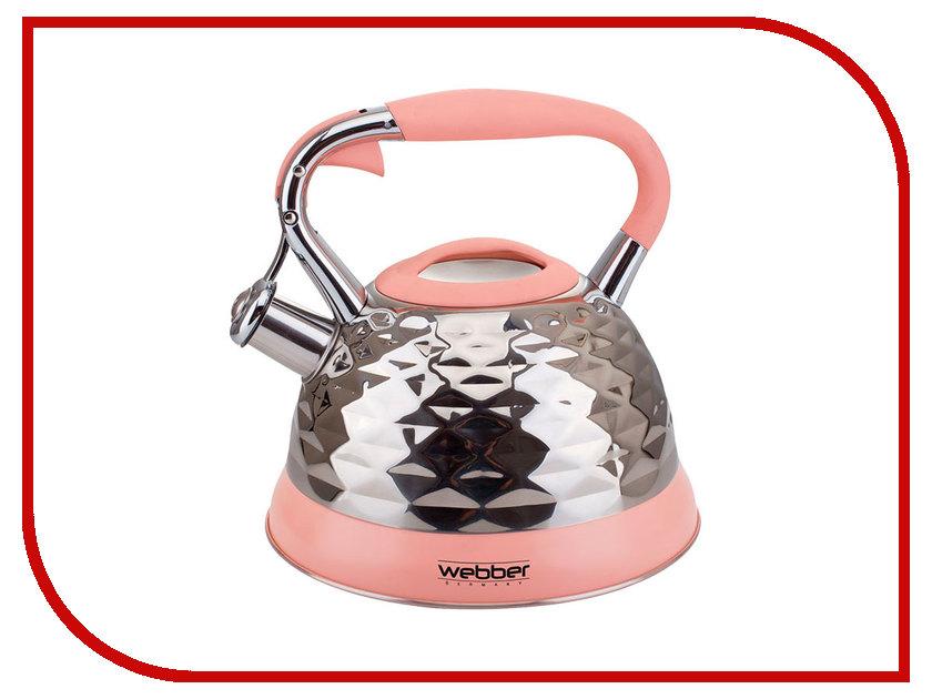 Чайник Webber 3L BE-0542 чайник webber 3l be 0569
