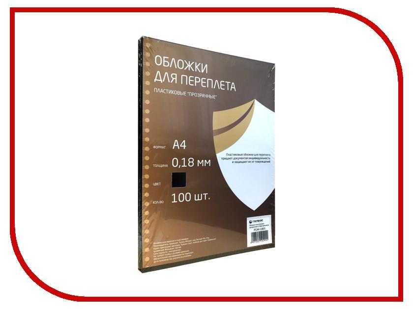 Обложки для переплета Гелеос 100шт PCA4-180S pca 6188 industrial control board pca 6188vg 1