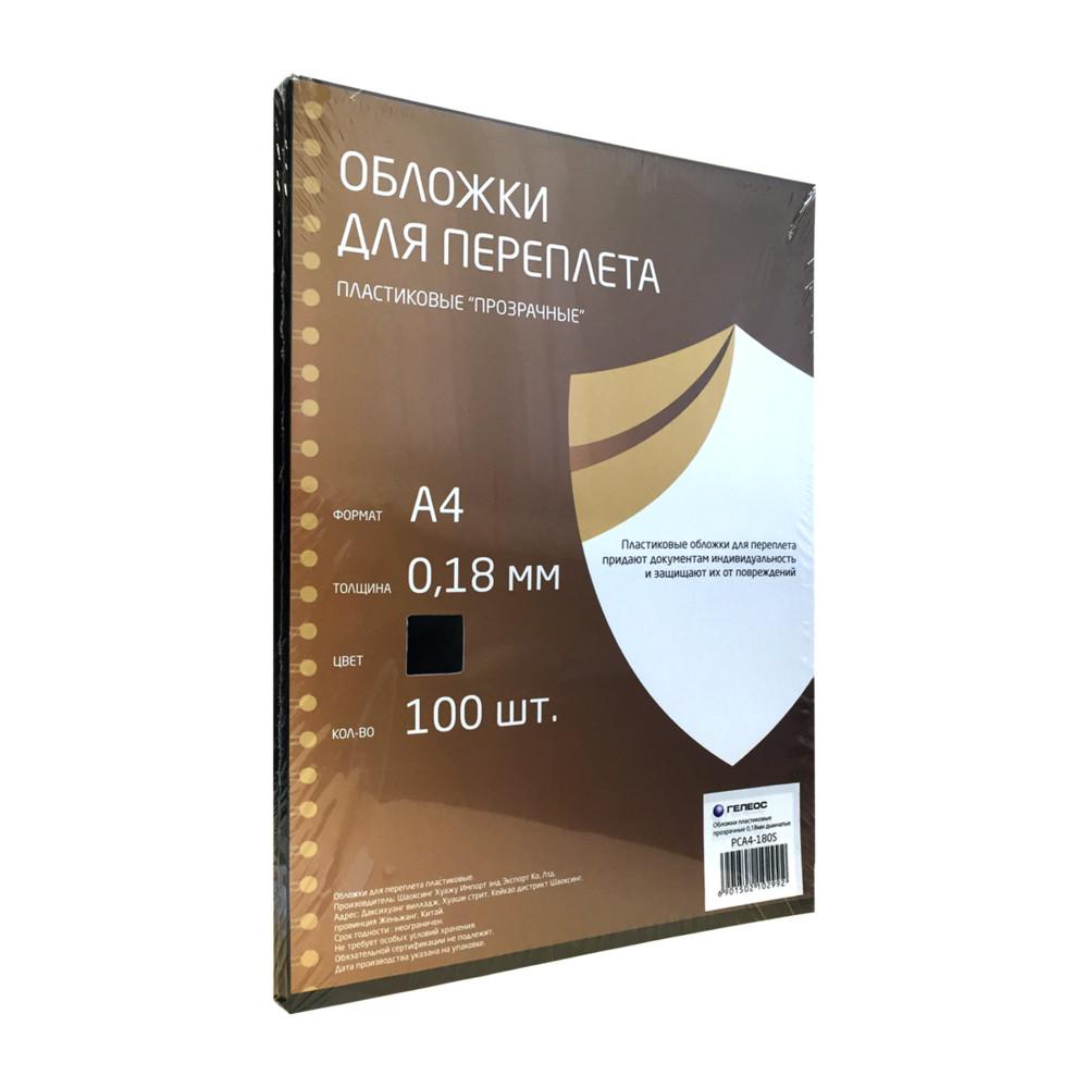 Обложки для переплета Гелеос 100шт PCA4-180S