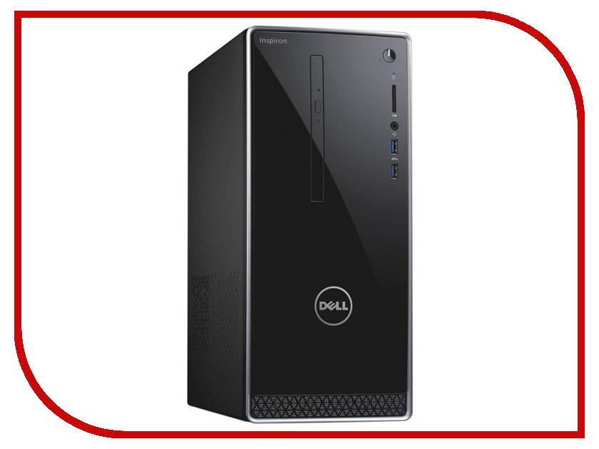 Настольный компьютер Dell Inspiron 3668 Grey 3668-2254 (Intel Core i7-7700 3.6 GHz/12288Mb/1000Gb/DVD-RW/nVidia GeForce GTX 1050 2048Mb/Wi-Fi/Windows 10 Home 64-bit)