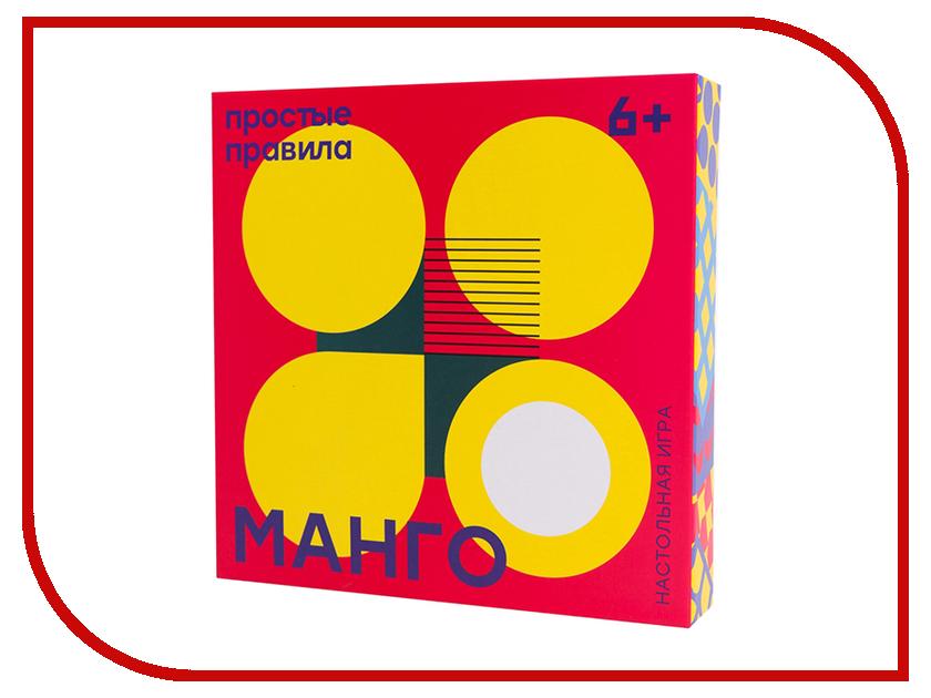 Настольная игра Простые Правила Манго PP-38 манго логотип