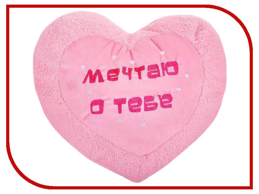 Игрушка антистресс СмолТойс Сердце 33cm Pink 2726-4/РЗ/33 2798429 смолтойс мягкое кресло скругленное маша и медведь смолтойс розовый