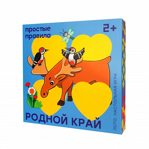 Настольная игра Простые Правила Родной край PP-430200