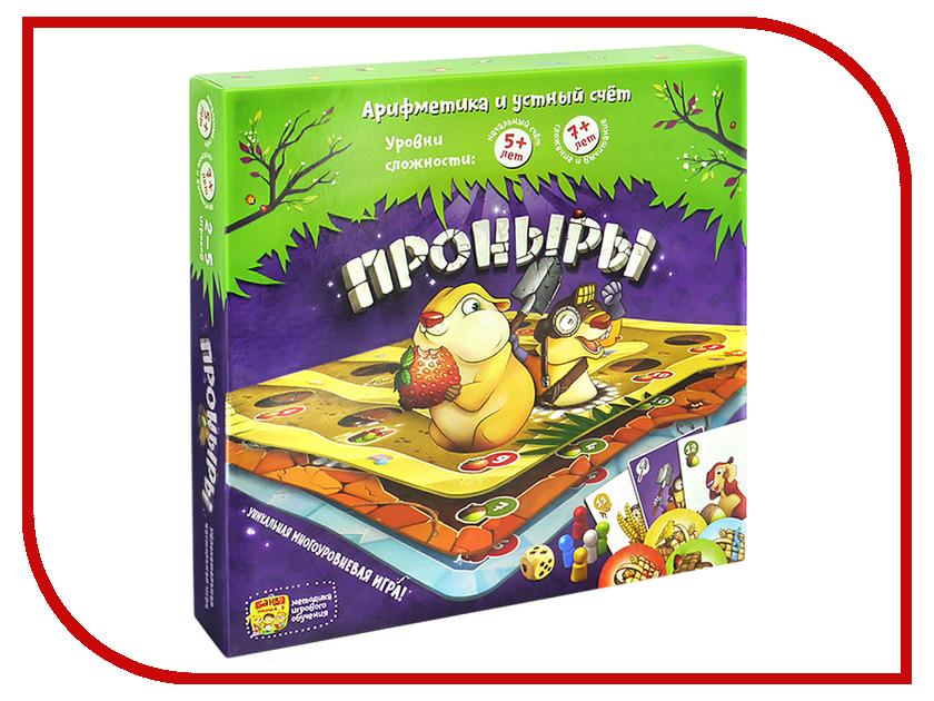 Настольная игра Банда Умников Проныры BU-091 цена